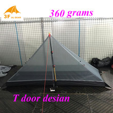 360 grams 3 seasons T doors design strut corner Ultra-light outdoor camping tent fit most pyramid tent(China)