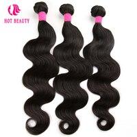 Hot Beauty Hair Body Wave Brazilian Virgin Hair Natural Black Color Human Hair Weaving 1PC Free
