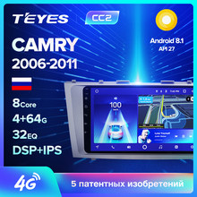 TEYES CC2 For Toyota Camry 7 40 50 2006-2011 Car Radio Multimedia Video Player Navigation GPS Android 8.1 No 2din 2 din dvd(China)
