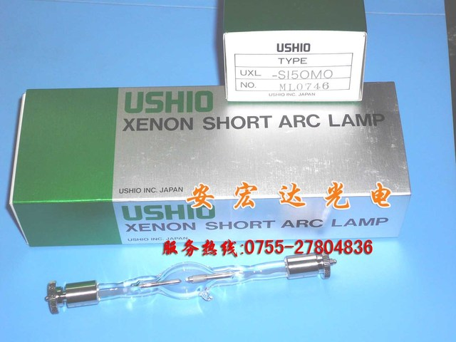 2020 Special Offer Promotion Ce Transparent Lampara Uv Ushio , Uxl-s150mo Xenon Lamp Electrical Extension