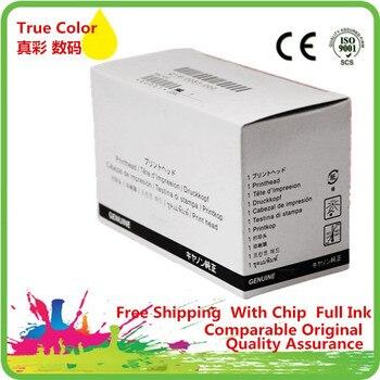 QY6 0080 QY60080 печатающая головка Печатающая головка принтер Восстановленный для Canon IP 4850 4880 4830 MG 5250 5280 MX 5340 892 IX 895 655