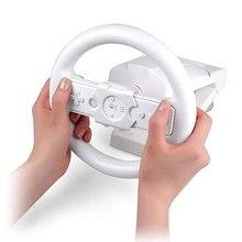 ل نينتندو وي وحدة تحكم لعبة سباق عجلة القيادة حامل قاعدة متعددة زاوية غمبد Accessorice