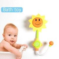 子供赤ちゃん子供遊ぶおもちゃ風呂ひまわりスイミングプールのおもちゃシャワー蛇口夏浴室おもちゃ学習ギフト黄