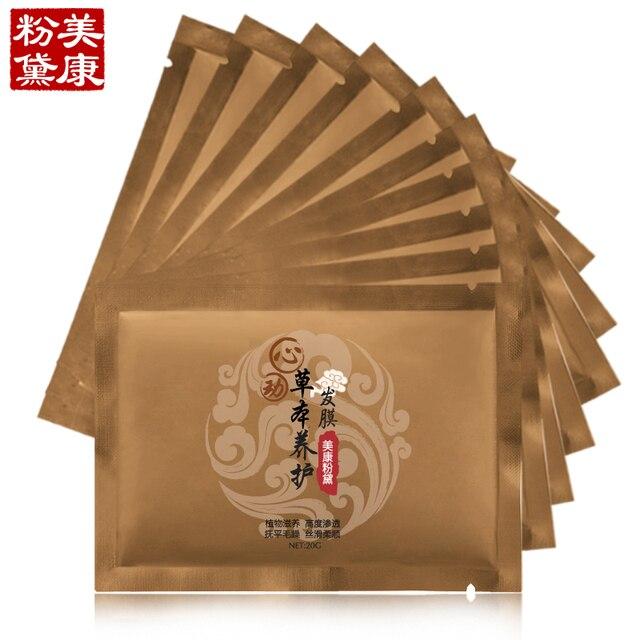 MEIKING лечение Волос, маски Бренд китайских травяных кондиционеры сухой повреждения восстановление волос лечение питание маска для волос 20 г 5 шт./лот