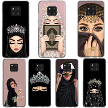 Luxury Woman In Hijab Face Muslim Islamic Gril Eyes Silicone