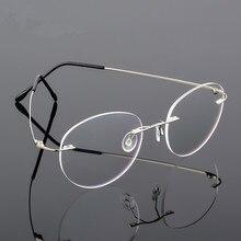 Ретро Круглый складной Ультра-светильник с памятью из титанового сплава для близорукости, очки без оправы, эластичные оптические очки в оправе, мужские очки