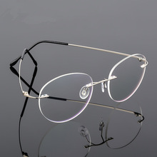 fa9287cbd0 Retro Round Foldable Ultra-light Memory Titanium Alloy Myopia Eyeglasses  Rimless Elasticity Optical Glasses Frame