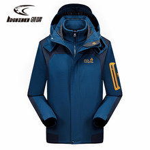LXIAO Men Winter Jackets 2 Pieces Softshell Jacket Men Liner Fleece Waterproof Jacket Outdoor Hiking Camping Trekking Coat Men rax winter outdoor waterproof hiking jacket for men fleece windbreaker windproof softshell jacket men s thermal rain jackets men