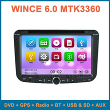 for Geely Emgrand EC7 2012 2013 Touch screen Car DVD Player Radio with GPS BT AUX free 8GB map card support iphone ipod