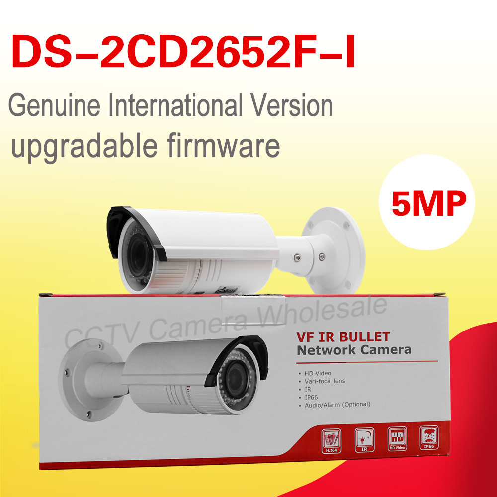 English version DS-2CD2652F-I 5MP Bullet Network POE CCTV security Camera vari-focal lens 2.8-12mm 30m IR IP66 no audio
