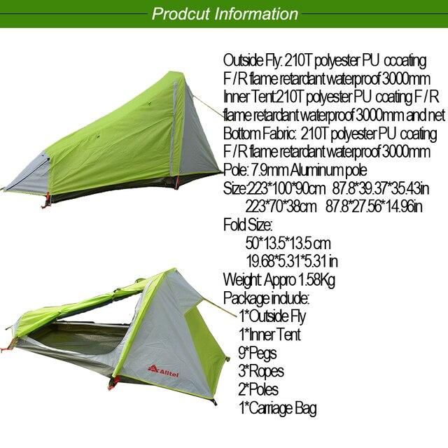 אוהל טיולים וקמפינג לאדם אחד 1