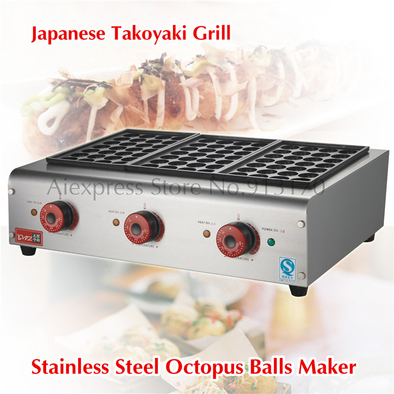 Electric Japanese Snack Octopus Dumplings Cooker Three Trays Takoyaki Yatai Maker 84-Balls 84 balls fried octopus dumplings grill machine japanese yakitori takoyaki gas griddle cooking octopus ball