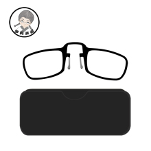 2ee92a1c8f Nose glasses magnifier Frame Reading Glasses Portable Men Women Presbyopic  Glasses