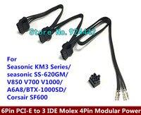 DIY 6 Булавки 6 Булавки pci e 3 IDE Molex 4 Булавки модульная Питание Кабель адаптер для seasonics KM3 серия/ss 620gm/V850/sf600