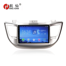 Bway 9 Car radio for HYUNDAI IX35 New Tucson 2015 Quadcore Android 7.0.1 car dvd player gps navi with 1 G RAM,16G ROM