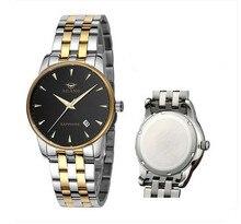 Relojes W014 Merek Jam