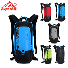 Outdoor Riding Backpack Bicycle Water Bag Backpack Mountain Bike Sport Running Outdoor Hiking Backpacks Climbing Backpack цена