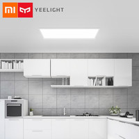 Xiaomi LED Downlight YEELIGHT Ultra Thin Dustproof LED Panel Light Bedroom Ceiling Lamp For Xiaomi Smart Home Kits