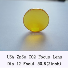 low price,high quality USA ZnSe laser lens for engraving Dia 12 mm,focal length 50.8 mm for laser engrave and cutting machine