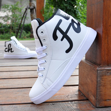 Fashion Men Shoes High Top Casual Shoes Solid Color Leather Flat Shoes Trainers Male Hip Hop Shoes Zapatillas Deportiva XK031908