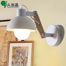 Luz de pared de Loft de ajuste plegable de madera sala de comedor pasillo dormitorio lámpara de cama