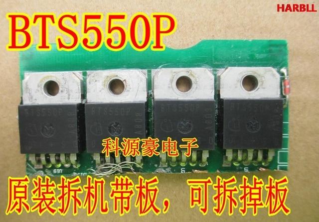 5Pcs BTS550 BTS550P   New