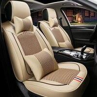 (Спереди и сзади) роскошные кожаные льда шелка чехлы на сиденья авто подушка для Volkswagen VW 6R 9n седан Sagitar Сантана Volante Touareg