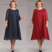 Chiffon Plus Size Mother Of The Bride Dresses