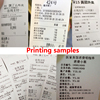 Xprinter POS 58 USB & USB + Bluetooth for Android and IOS 58mm Thermal Small Ticket Printer Bill Machine 5