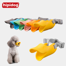 Hipidog Adjustable Anti-Bite Anti Called Cute Duck Mouth Shape Dog Cover Muzzle Protection Comfy Flexible Silicone Rubber