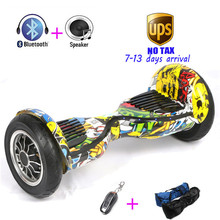 10 inch smart self balance electric scooter balancing hover board skateboard oxboard electric skywalker balancing hoverboard
