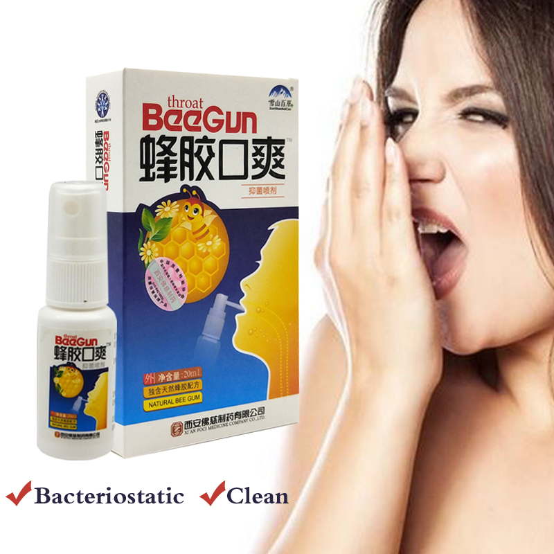 Natural Herbal Mouth Freshener Spray Bee Propolis Antibacterial Oral Spray Oral Ulcers Toothache Bad Breath Treatment(China)