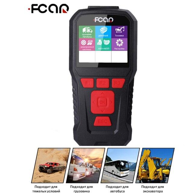 Fcar F50 R Heavy Duty Truck Diesel OBD2 Scanner Voor Grote Bus Graafmachine Motor Abs Transmissie Obd 2 Auto Diagnostiek ODB2 scanner