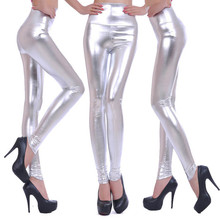 Sexy High Waist Faux Leather Stretch Legging 21 colours for Shemales & Crossdressers