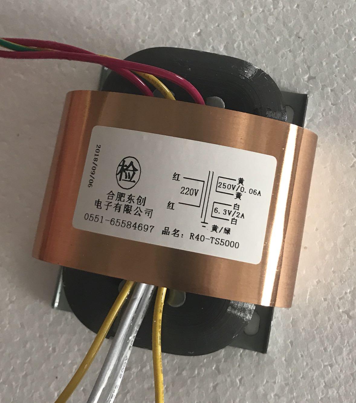 250V 0.06A 6.3V 2A R Core Transformer 50VA R40 custom transformer 220V copper shield output for Pre-decoder Power amplifier цена