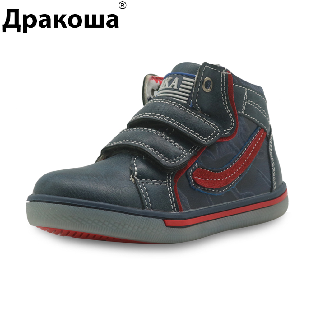 Apakowa Kids Shoes Boys Spring Fall Fashion High-top Pu Leather Outdoor Sport Boots Children's Comfortable Ankle Boots Eur 21-26