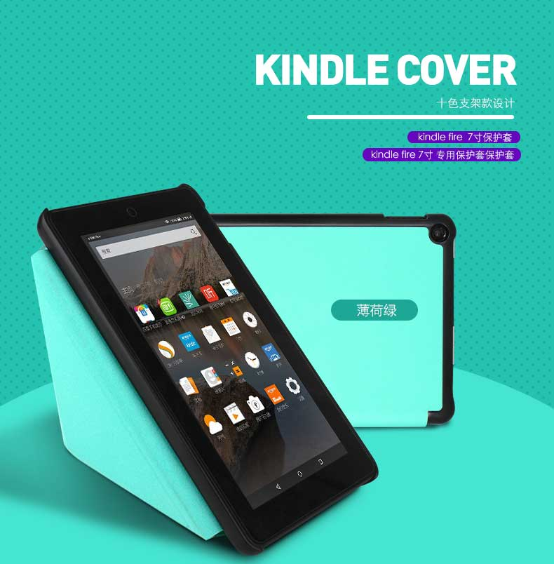 WALNEW Original Case for Amazon New Kindle Fire 2015 7 inch E-Book Magnet Clasp Stand PU Cover Transformer Variety Folding walnew case for amazon new kindle paperwhite 7th