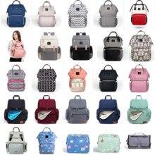 Аутентичные сумки для подгузников LAND Mommy, большой вместительный дорожный рюкзак для подгузников, с защитой от потери, на молнии, детские сумки для кормления, Прямая поставка