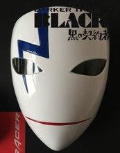 High Quality Anime Darker Than Black Hei Cosplay Resin Mask Halloween Masks Full Face Carnival