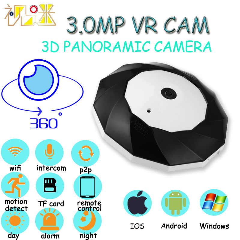 1.3/3.0MP Wifi Fisheye Security IP Camera 360 Degree Wireless Panoramic VR Camera Home Video Surveillance System Camera Webcam wireless smoke fire detector for wireless for touch keypad panel wifi gsm home security burglar voice alarm system