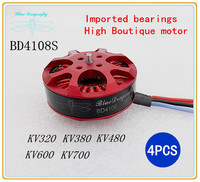 blue dragonfly BD4108S 320/380/480/600/700KV motor Imported materials for DIY FPV drone quadcopter Multi-rotor
