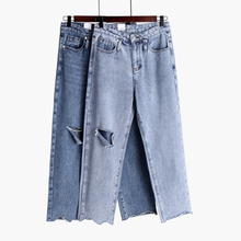 2019 Navy Blue Ripped Loose Denim Jeans Summer Women Casual Button Fly High Waist New Style Trousers Female Plain Fashion Pants