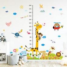 New Cartoon children boy baby height sticker giraffe animal height feet wall stickers bedroom decoration wallpaper self-adhesive цена в Москве и Питере