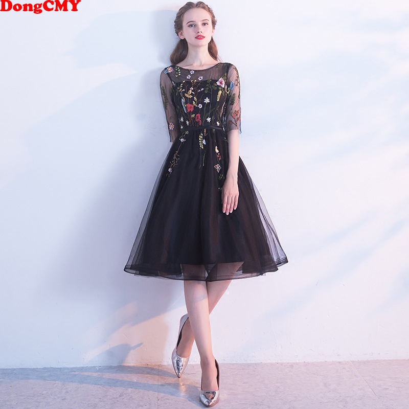 DongCMY Sexy Black Cocktail Dresses Short Elegant Women Party Flower Backless Half Sleeve Prom Dress
