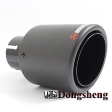 1PCS Inlet63mm-Outlet 101mm(Single out) for AKRAPOVIC AK carbon fiber tail tip exhaust pipe tail for BMW for Volkswagen for Benz