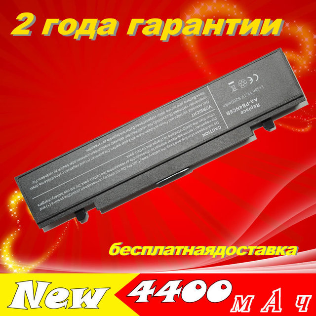 JIGU Laptop Battery For Samsung AA-PB2NC3B AA-PB2NC6B AA-PB2NC6B/E AA-PB4NC6B AA-PB4NC6B/E AA-PB6NC6B R30 R40 R400 R60 R500 R70
