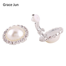 Grace Jun(TM) 2017 New Design Double Round Shape Rhinestone Clip on Earrings Without Piercing Fashion Simulated Pearl Ear Clip