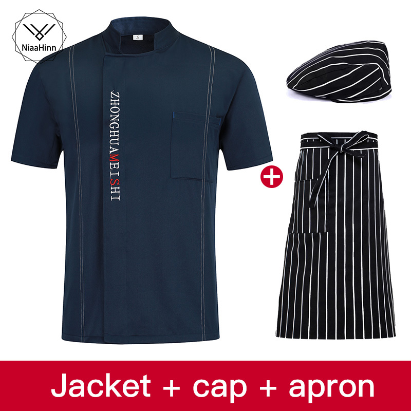 Restaurant Uniform Chef Shirt Stand Collar Chef Jacket Coat Kitchen Work Wear Catering Cook Baking Men Clothes Chef Hat Apron