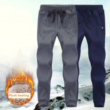 Thick Fleece Mens Pants Cotton Trousers Male Warm Velvet Sweatpants Tracksuit Joggers
