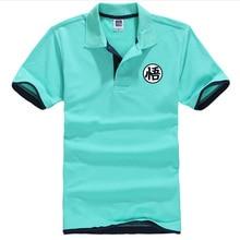 Dragon Ball Polo Shirt